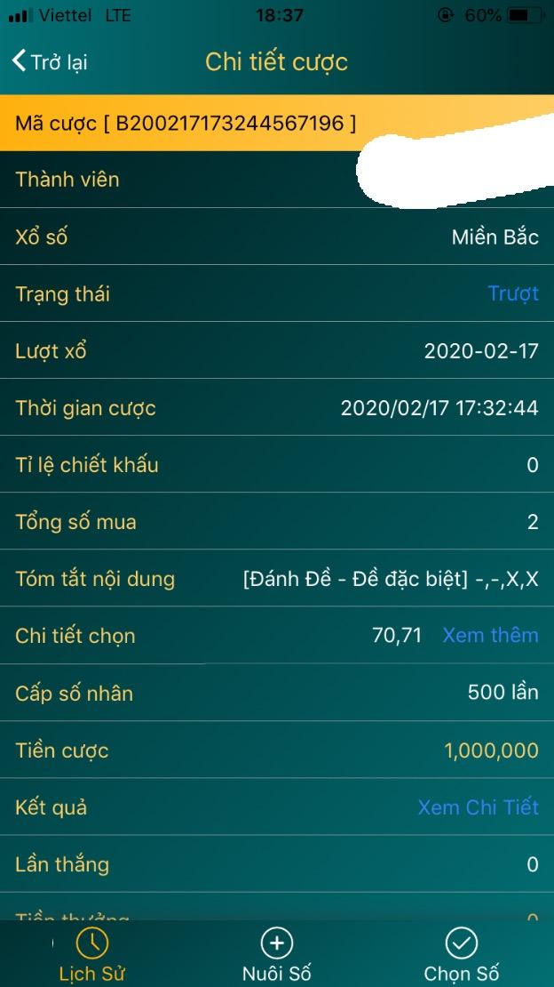 07AB8B08-6FD4-4446-A5BD-CFAE4A8D94F1.jpeg