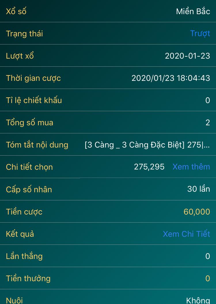 0BA1D502-567C-424F-B64D-B45F30F1DDAD.jpeg