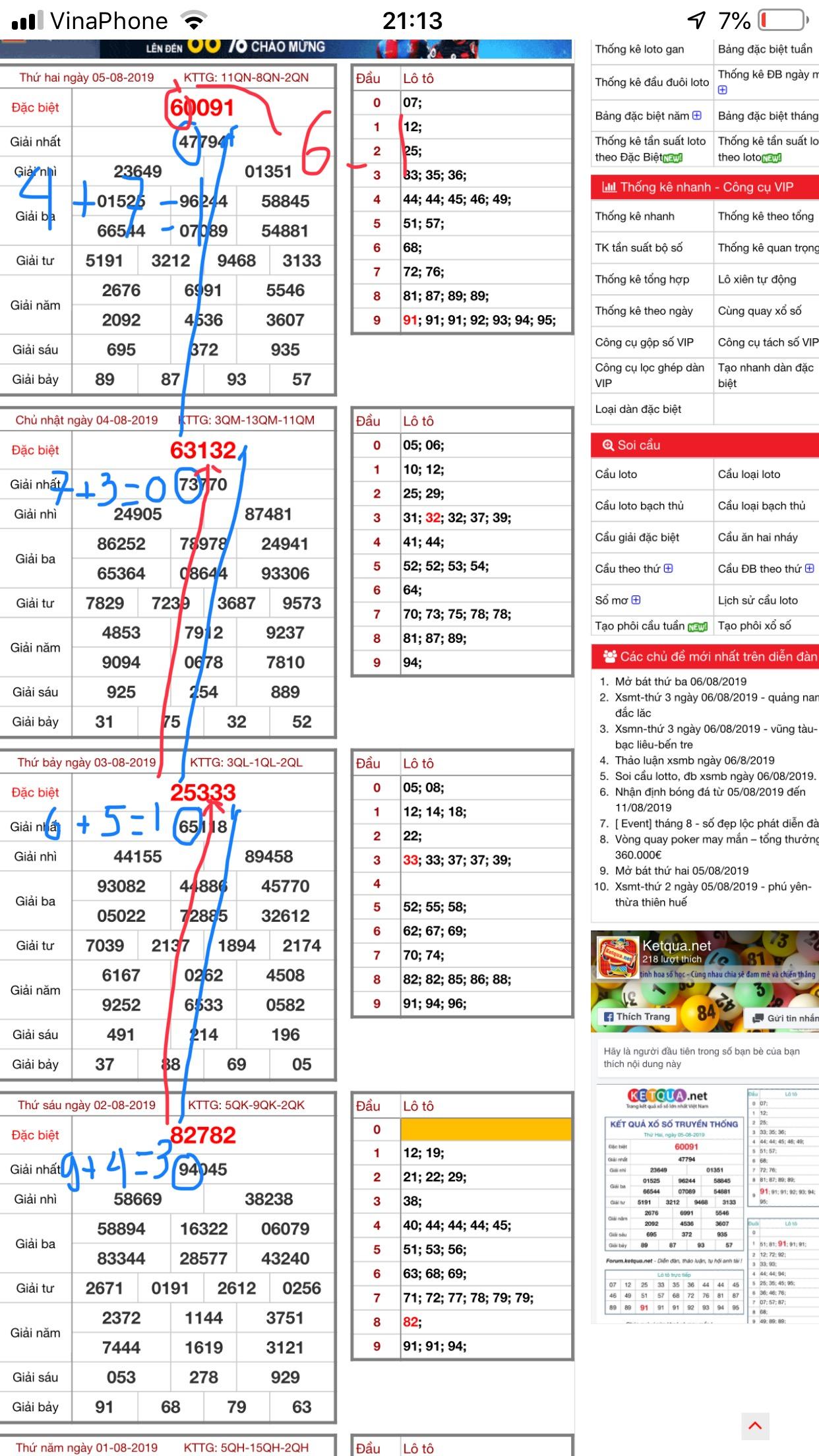 0EB5AFE8-C432-485C-AAA8-FEB0CC1A2A46.jpeg