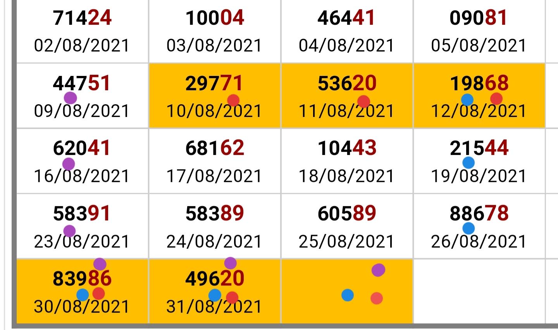 20210831_202534.jpg