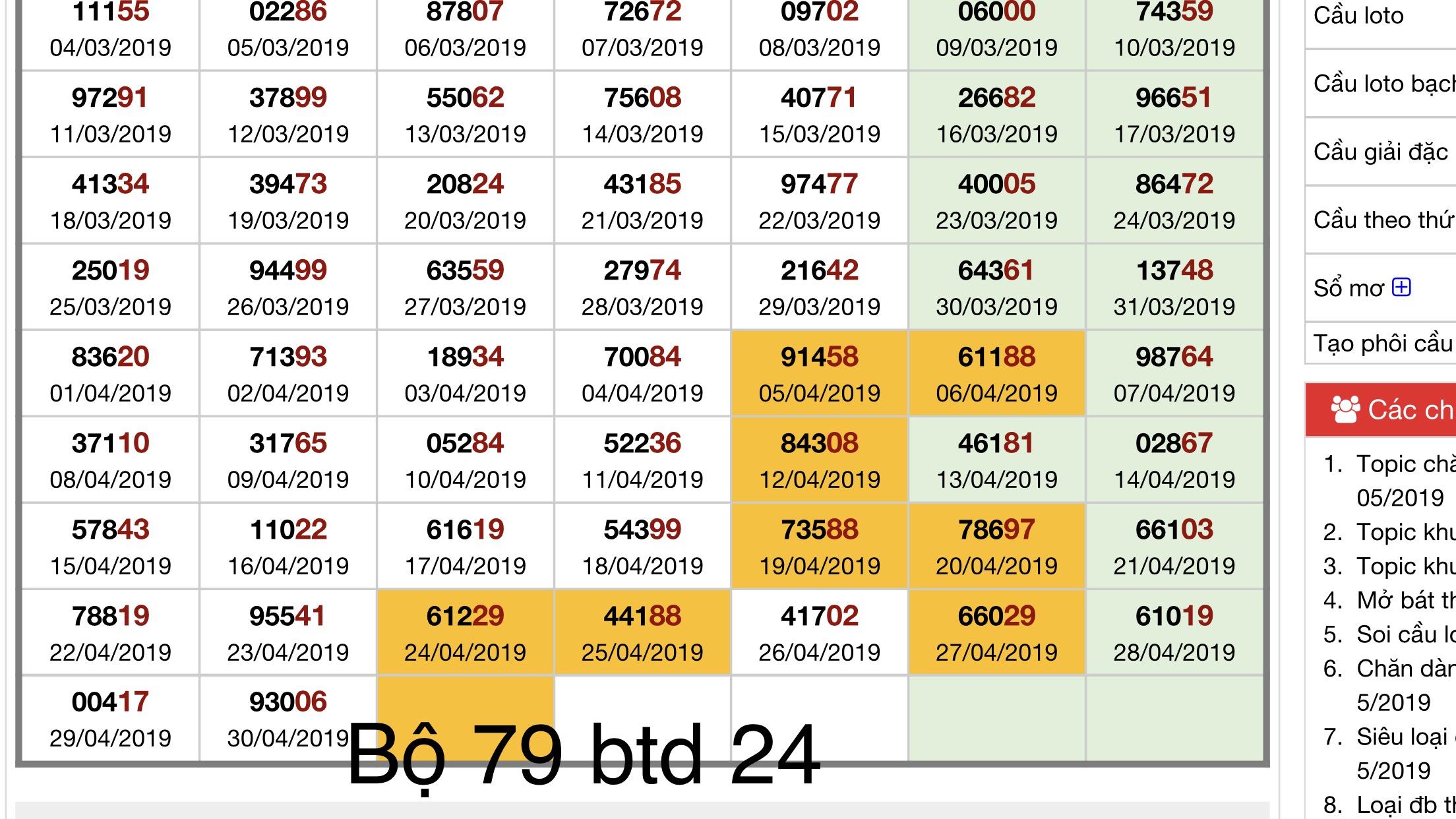 23DA1270-30A0-4313-BC16-B8A2444D188A.jpeg