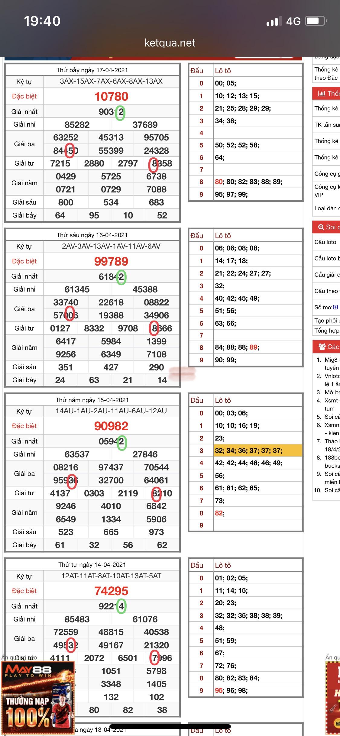 27EC23D5-E7AF-486D-ADEA-D60FA806B57E.jpeg