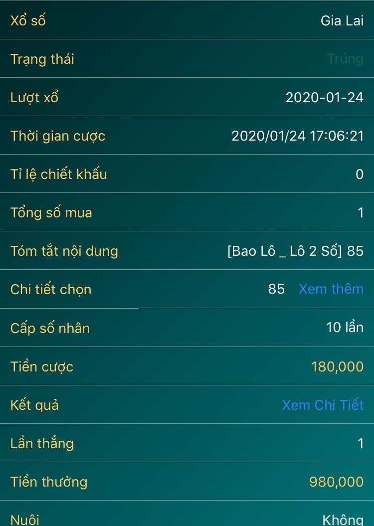 411A3718-C345-4B87-875C-847675BDB962.jpeg