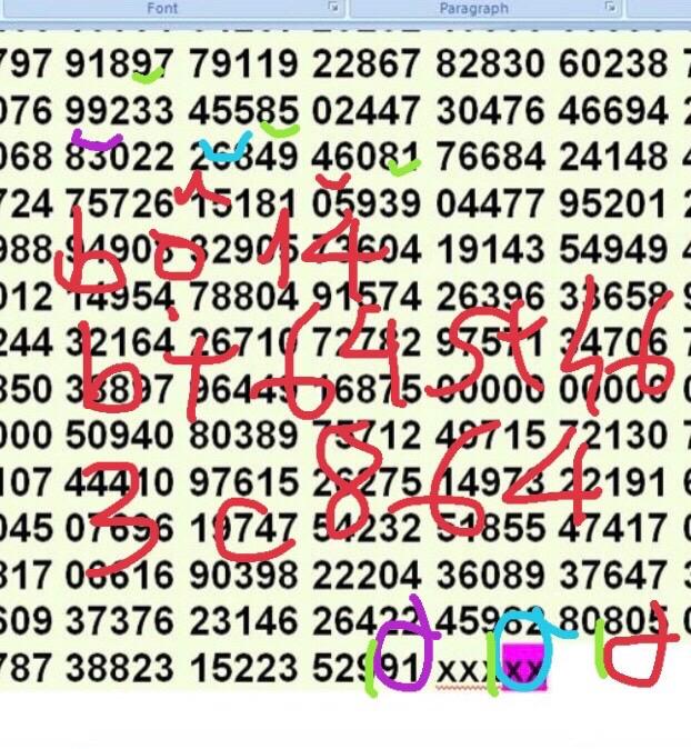 57563C9A-D314-4A9B-82FA-3288BDA22811.jpeg