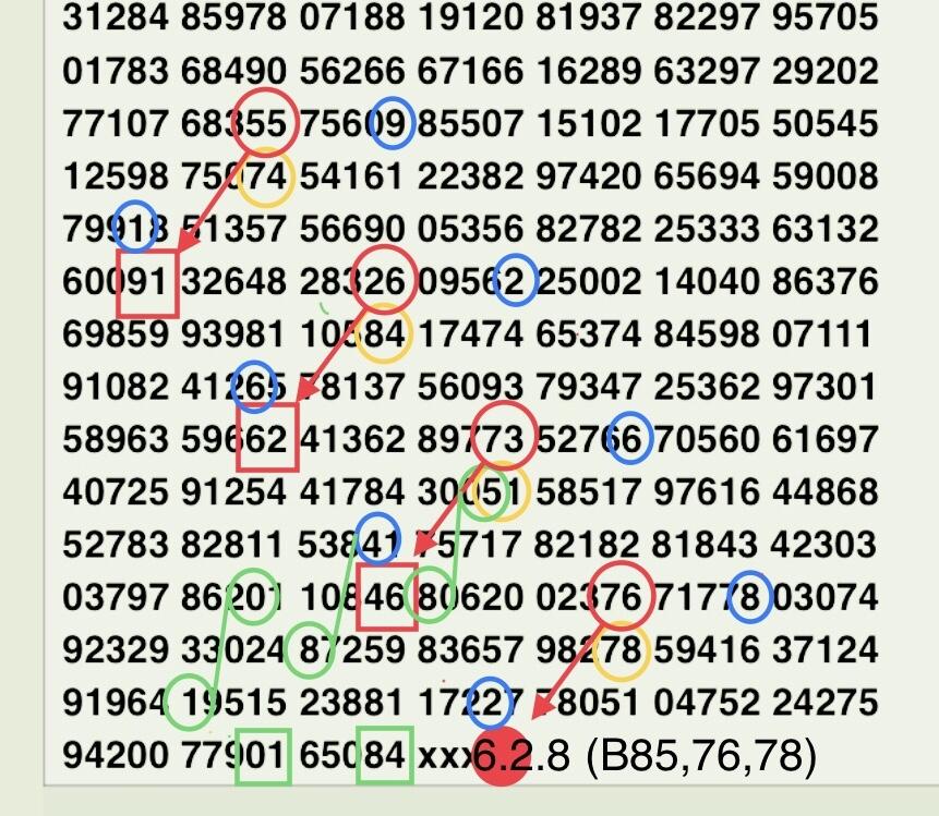 5F03FD8A-45D7-4426-BBD1-296A6AE752A0.jpeg