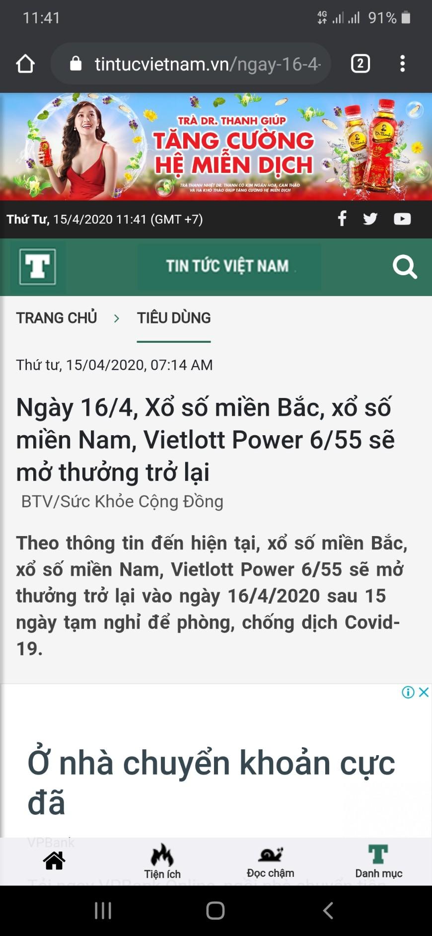 6C233349-09EC-4CD8-87D0-C61DC2EE134B.jpeg