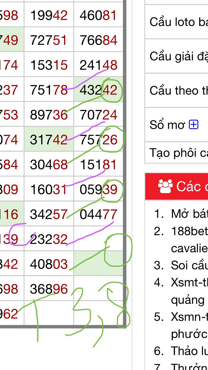 87EA1376-8B73-4E01-AE9F-0E354E1A69FC.jpeg