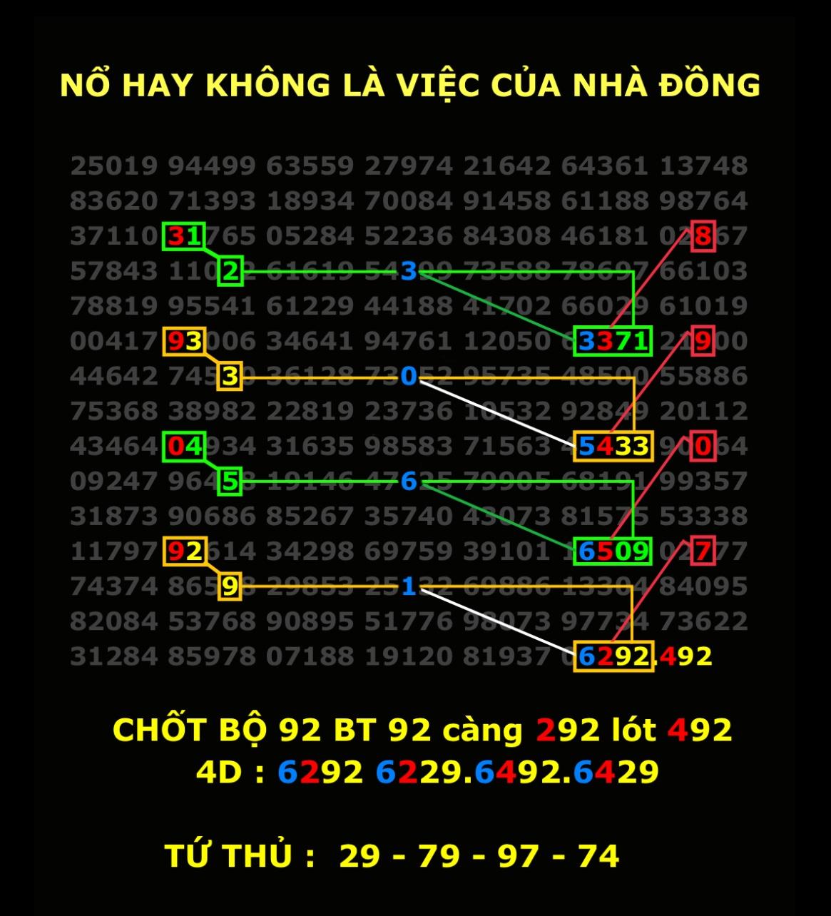 90658732-1EDF-4A99-8A39-9D06B69AF876.jpeg