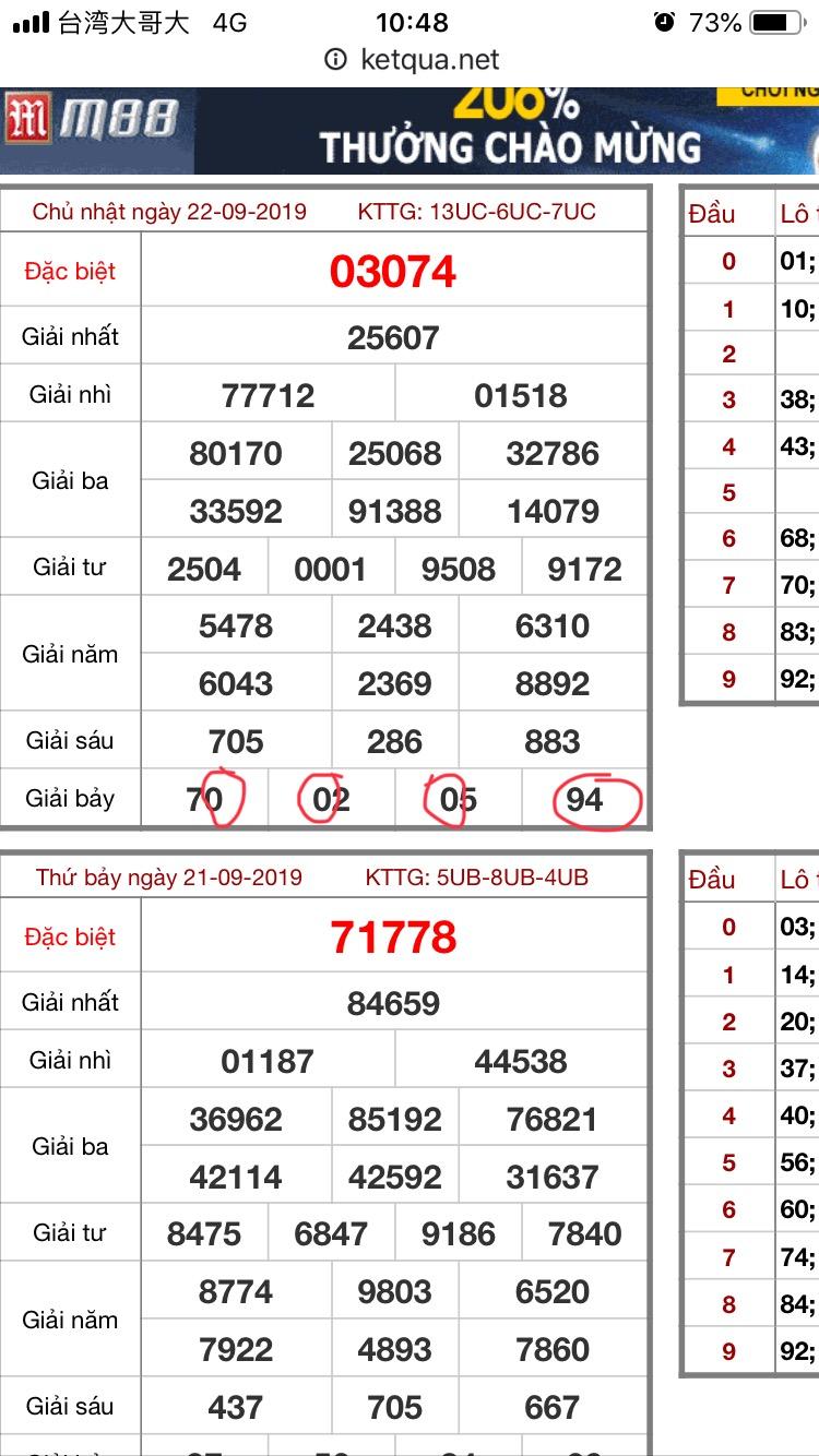 908E0900-4ED0-4B83-8FA4-F0148C56C7E7.jpeg