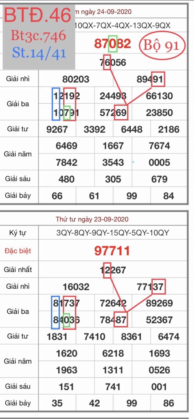 90B61E86-2402-4788-8737-9EF497F6A87D.jpeg