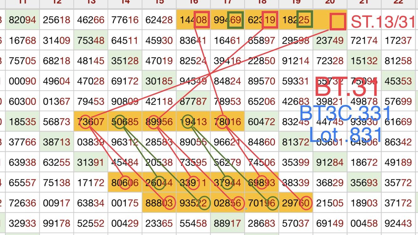 A72F4A68-FDBC-462F-8031-493B2A4DB40E.jpeg