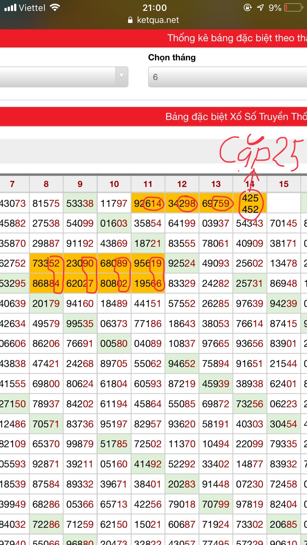 B6C1B55C-0592-4D34-B7E7-026FB7258D1E.jpeg