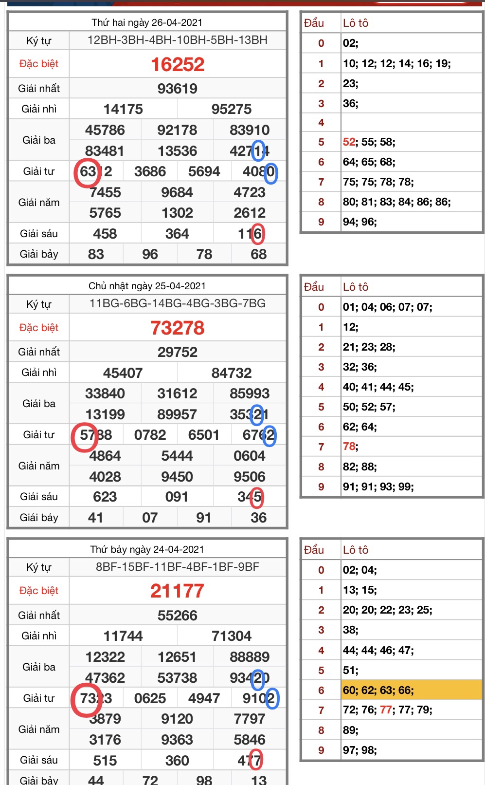 C5028F47-5122-49F6-B663-98EECE8B579E.jpeg