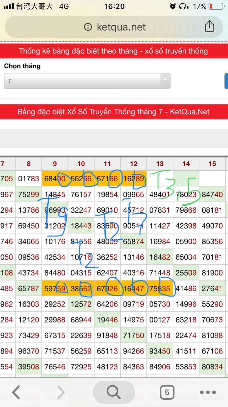 C837B091-EF46-4251-B885-46122DD47D4D.jpeg