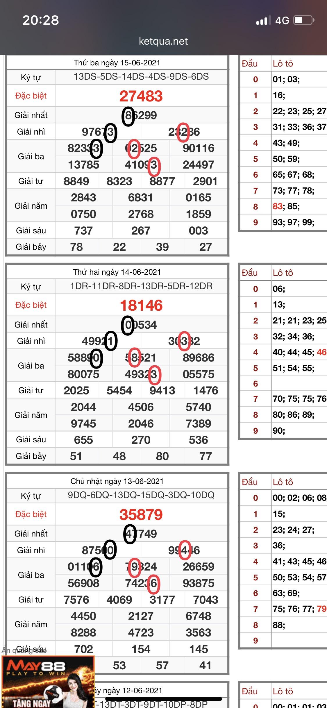DAD4A565-294D-4DA5-8536-1E3BEF333224.jpeg