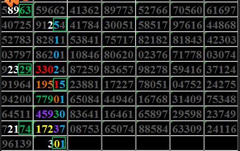 Fullscreen capture 29102019 112240 AM.bmp.jpg