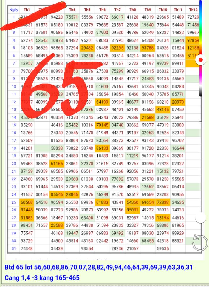 Screenshot_2018-12-06-19-54-40-1.png