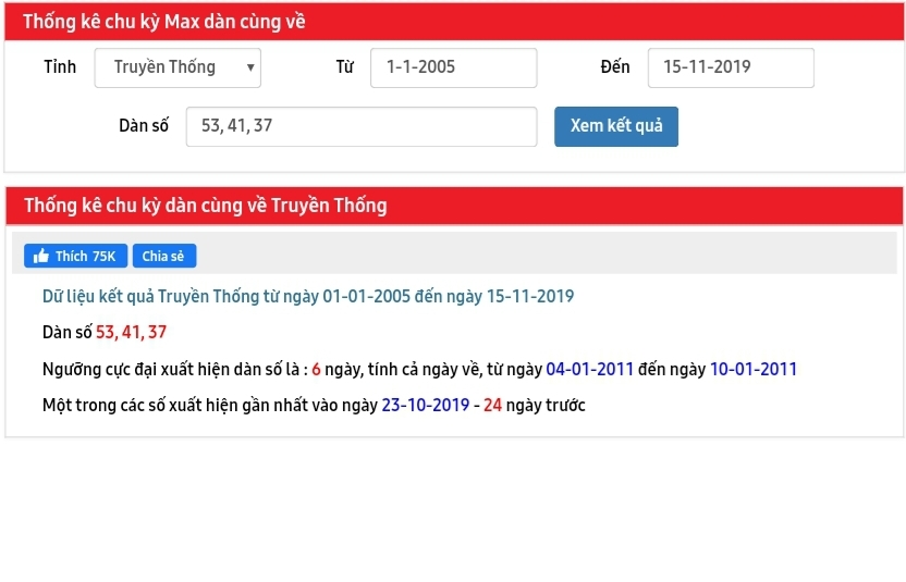 Screenshot_20191116-132929_UC Browser.jpg