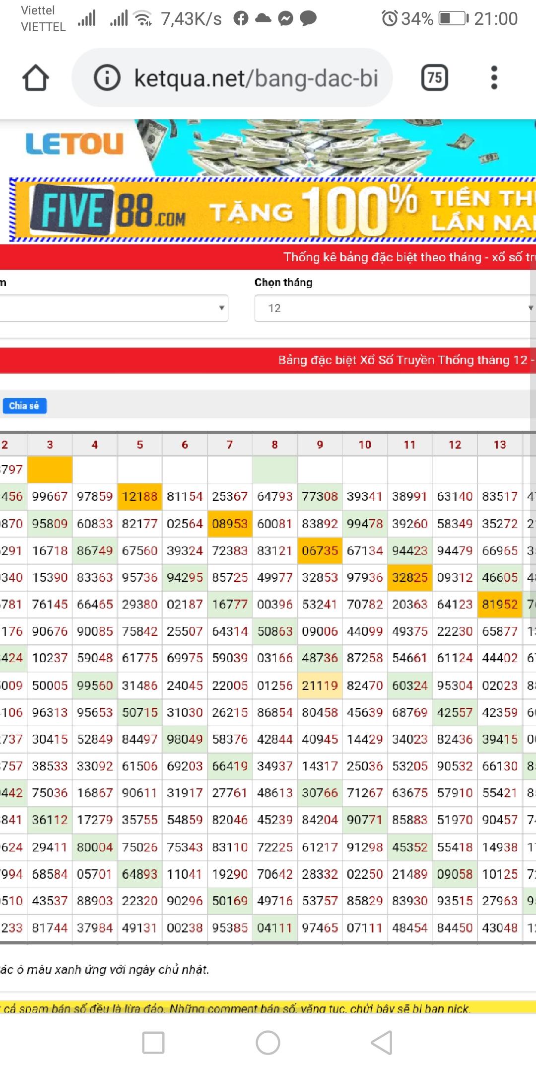Screenshot_20191202_210030_com.android.chrome.jpg