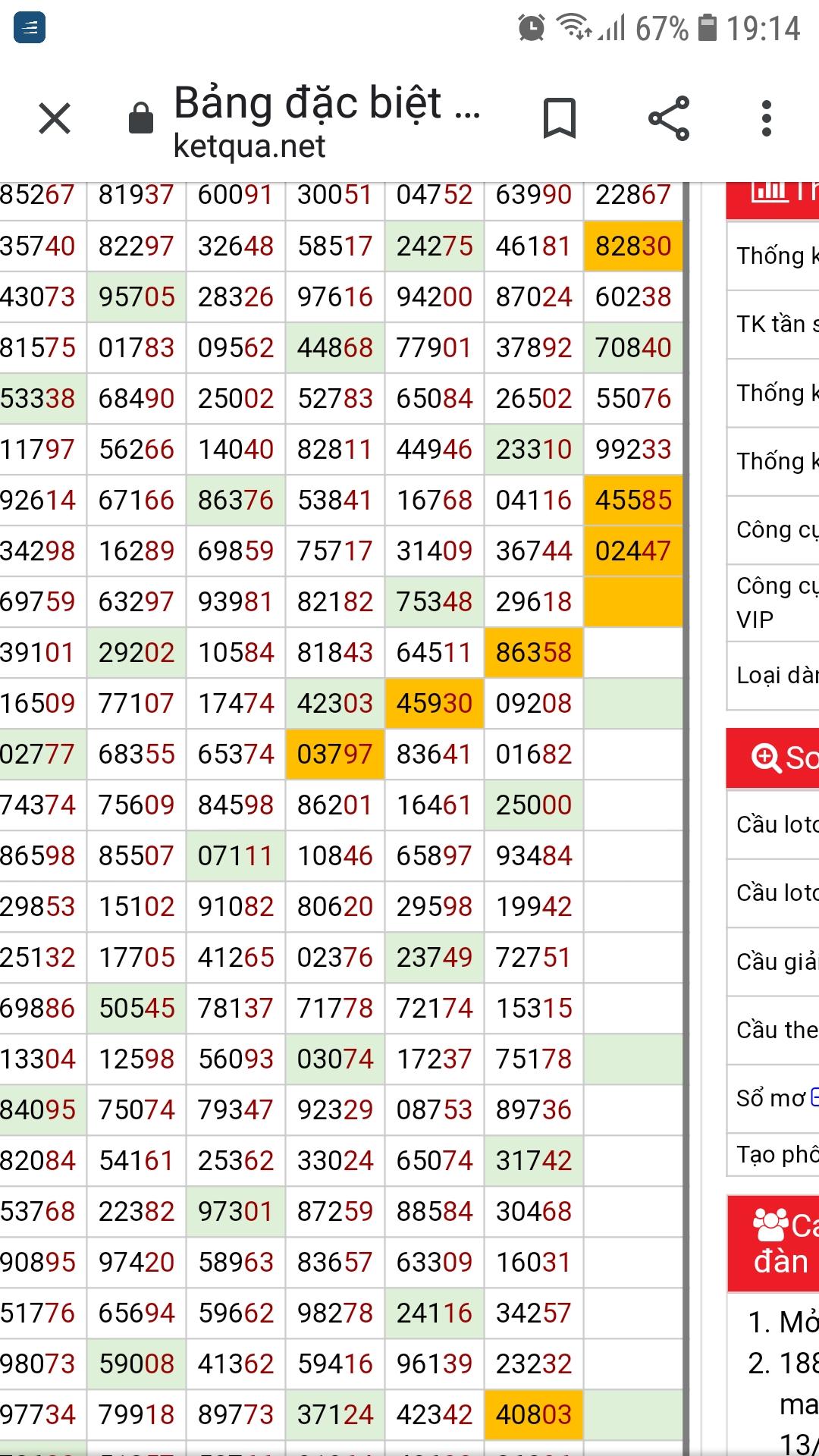 Screenshot_20191212-191453_Chrome.jpg