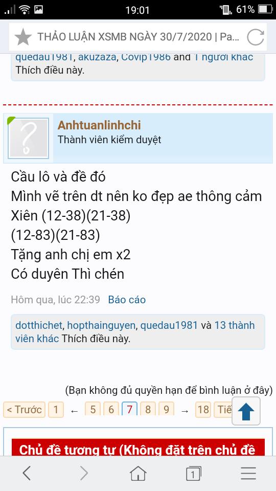 Screenshot_2020-07-30-19-01-04-82.png