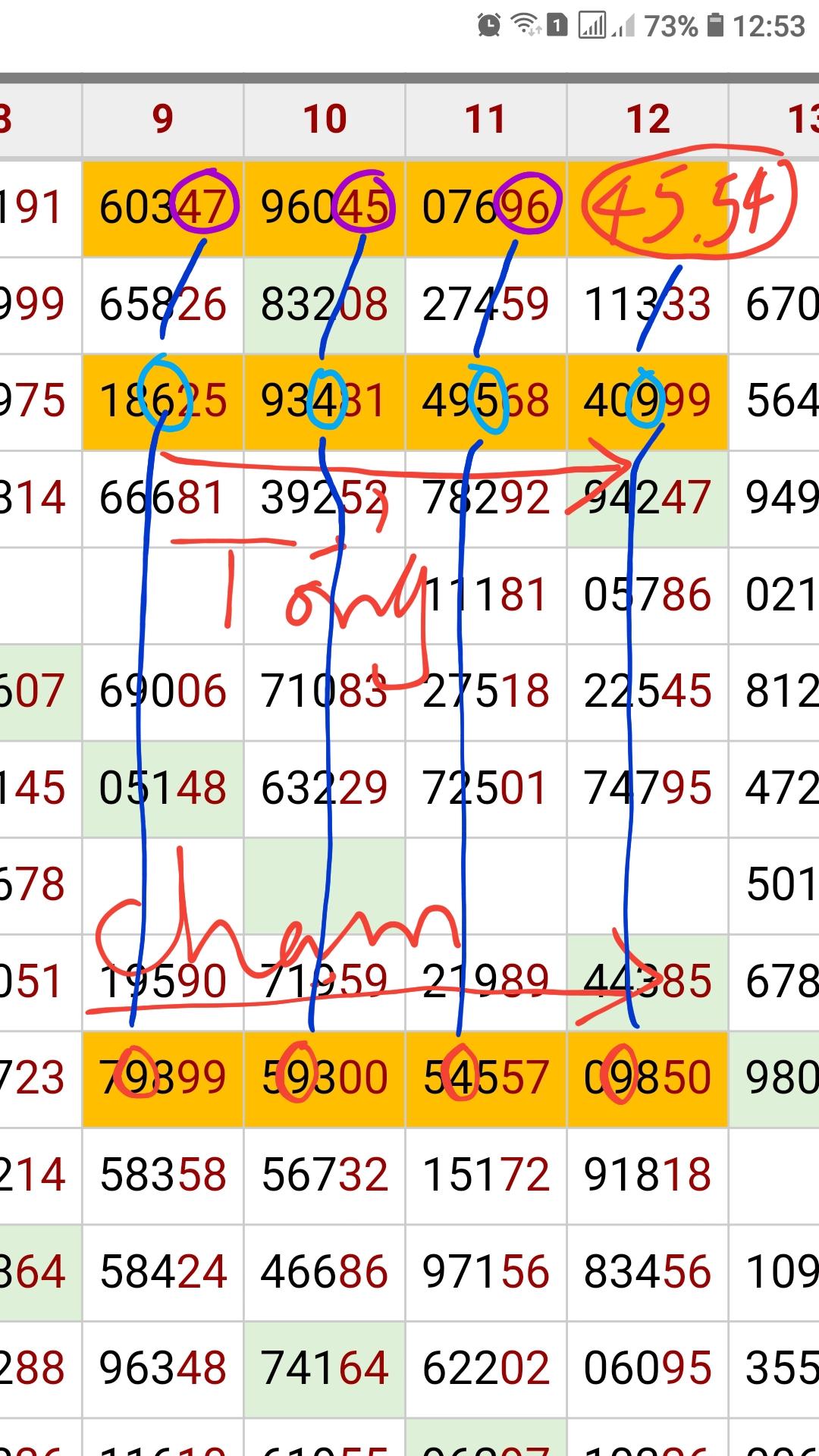 Screenshot_20200212-125741_Chrome.jpg