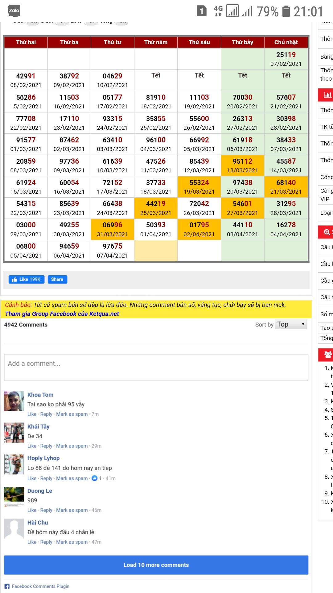 Screenshot_20210407-210130_Chrome.jpg