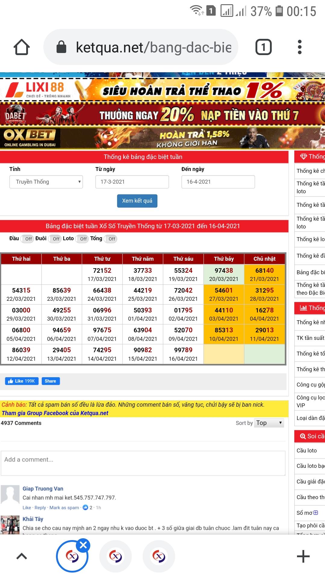 Screenshot_20210417-001532_Chrome.jpg